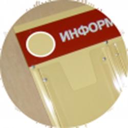ugolok_pokup